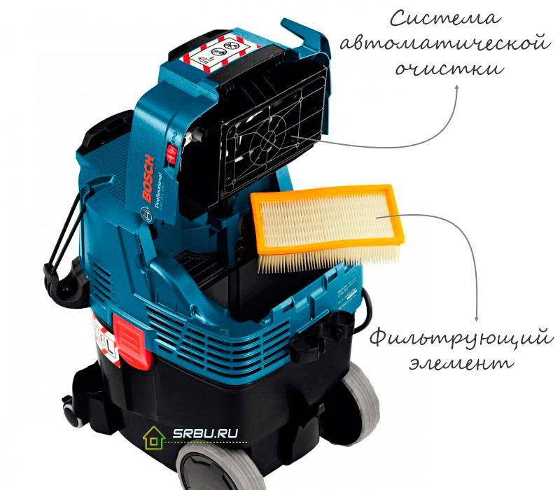 Профессиональные пылесосы - фото Система автоматической очистки фильтра