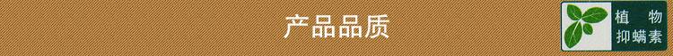 T2vW6uXoVaXXXXXXXX_%21%21881215442.jpg