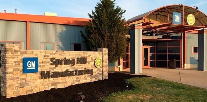 Завод GM в Спринг-Хилле, штат Теннесси