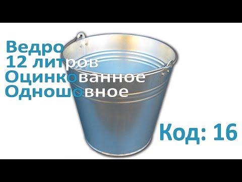 https://youtu.be/6YZBT_1mFho
