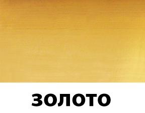 Порожек алюминиевый анодированный гладкий 30Х5 - фото 1