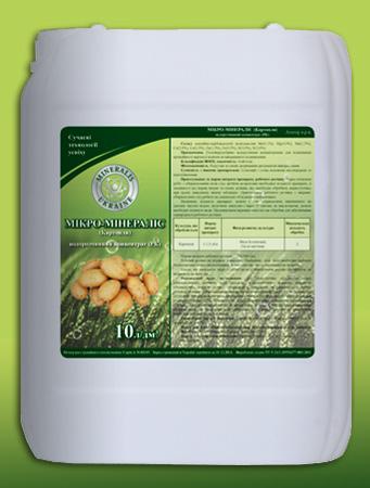 Микроудобрение Минералис Картофель, увеличение урожая и антистресс Mo-0,1, Mg-4, Mn-1,5, Cu-2, Fe-0,5, Zn-1,5, - фото 2
