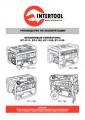 Инструкция Генератор бензиновый INTERTOOL DT-1122