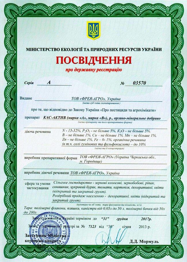 certificate-9.jpg
