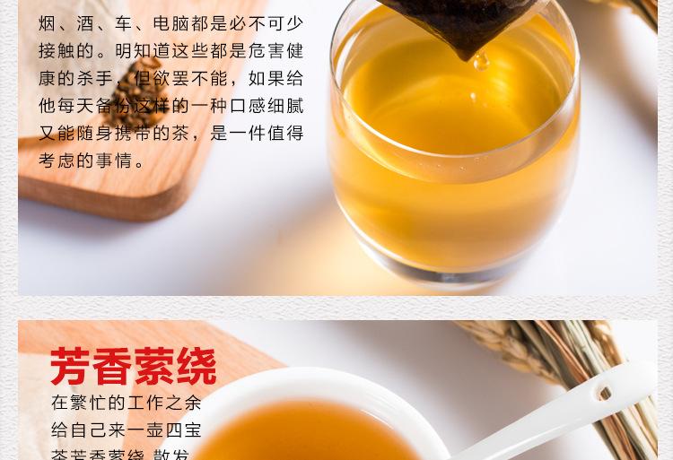 婉明金枪固本(3)_14