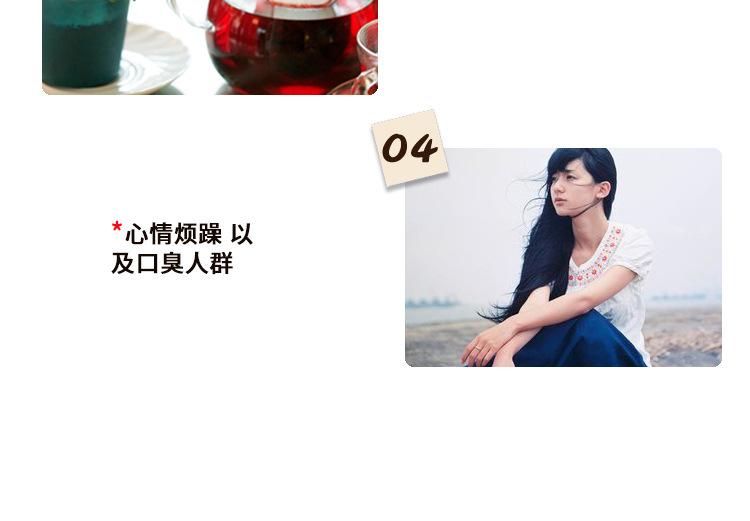 婉明红豆薏仁详情页(1)_19