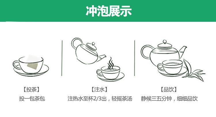 冬瓜荷叶茶_09