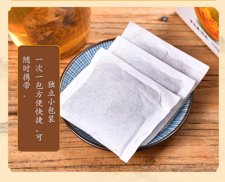 木瓜葛根丰挺茶_09.jpg