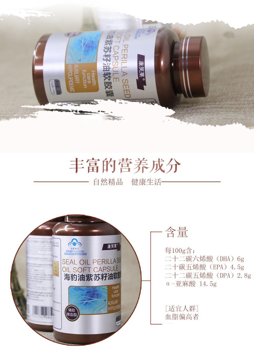 棕色保健食品描述_05