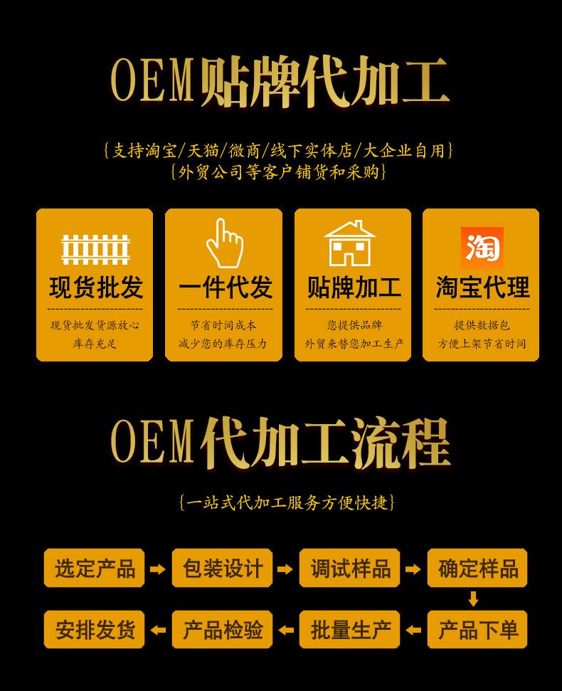 金枪固本茶1_09.jpg