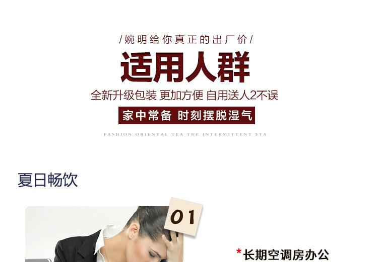 婉明红豆薏仁详情页(1)_17