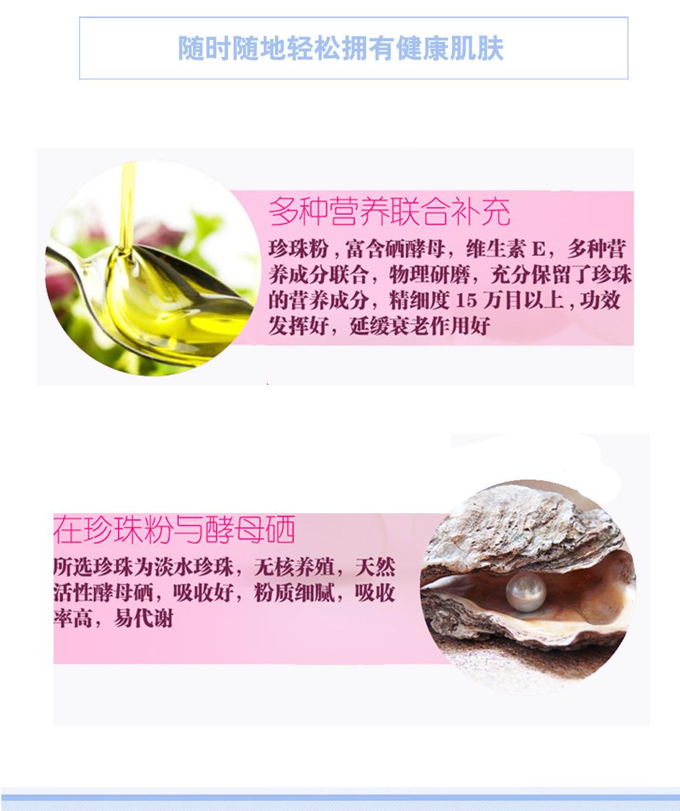 珍源_10