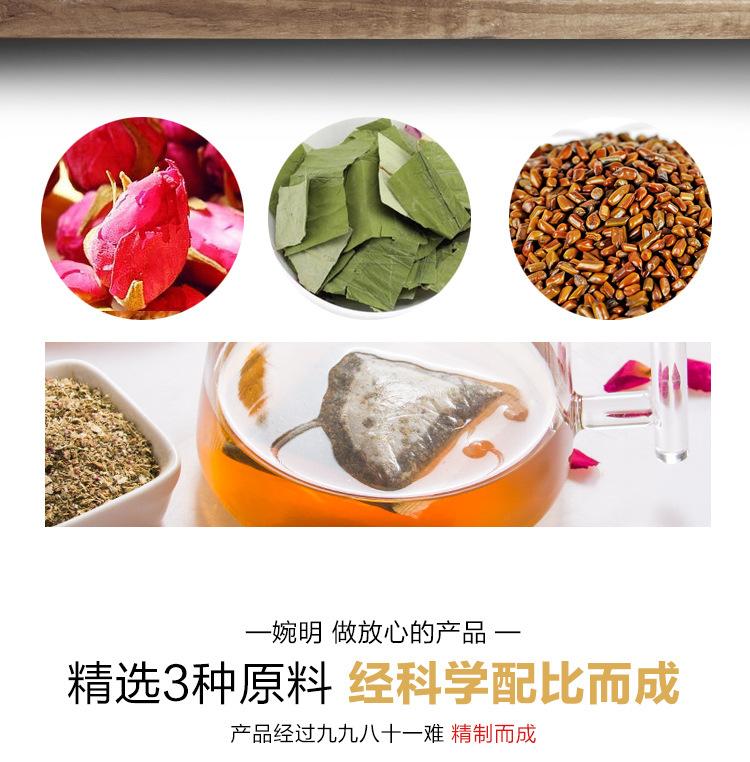 婉明玫瑰荷叶茶(3)_02