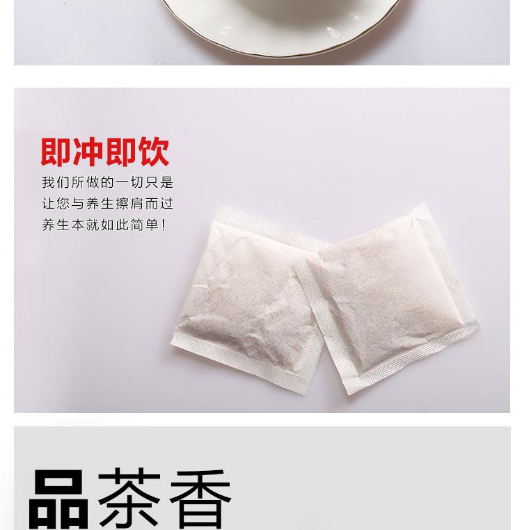 婉明玫瑰荷叶茶(3)_10