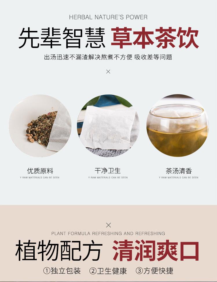 汉方丰挺荷叶茶_04.jpg