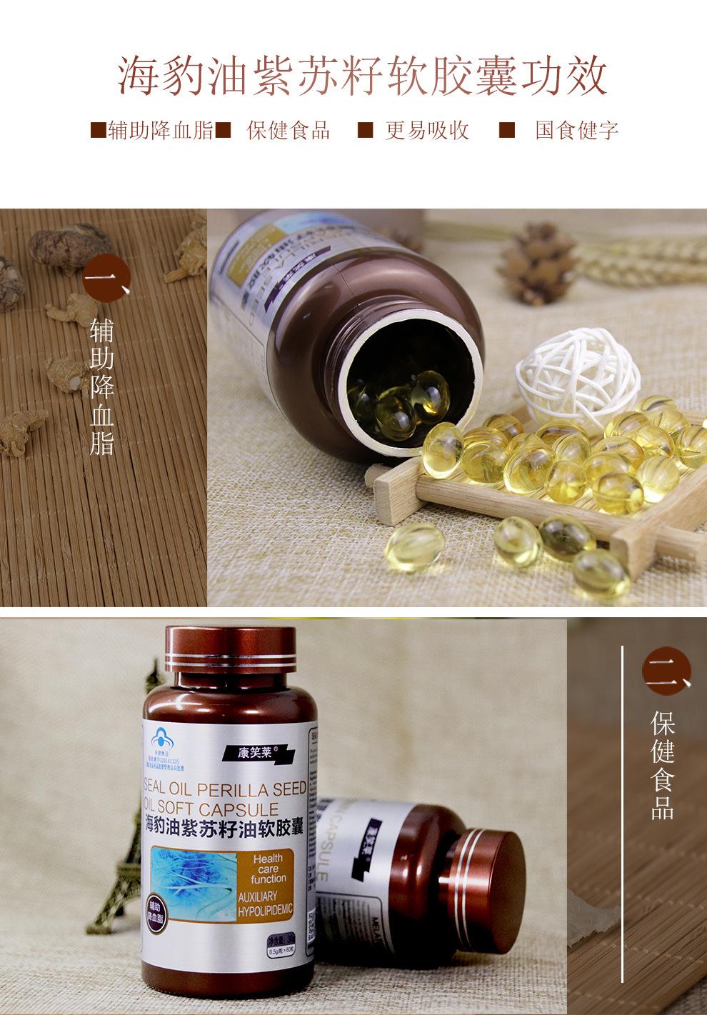 棕色保健食品描述_06