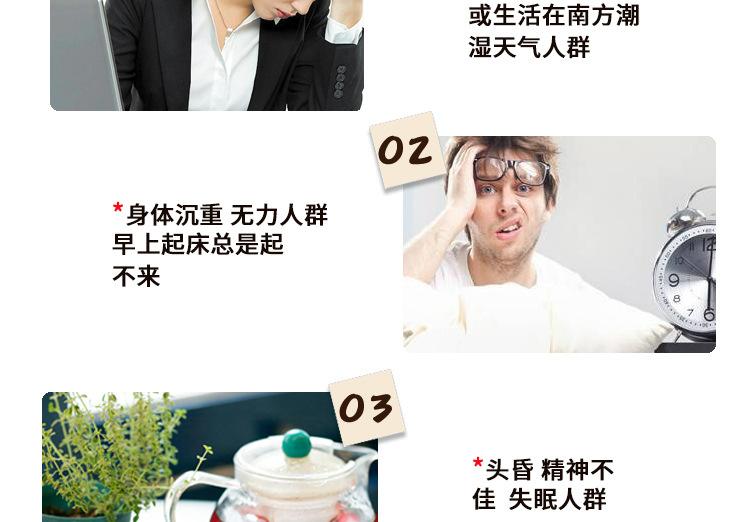 婉明红豆薏仁详情页(1)_18