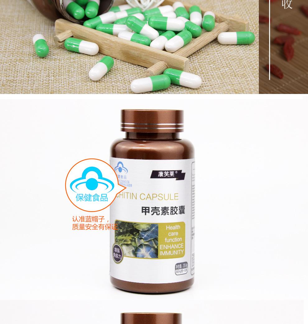 棕色保健食品描述_08.jpg