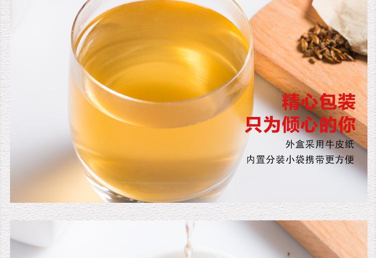 婉明金枪固本(3)_10