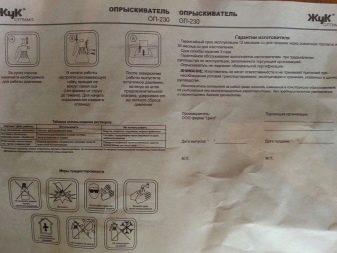 Пульверизаторы для воды - фото 28