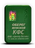 КФС Гармония (Зелёная КФС) - фото 22