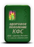 КФС Гармония (Зелёная КФС) - фото 17