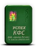 КФС Гармония (Зелёная КФС) - фото 19